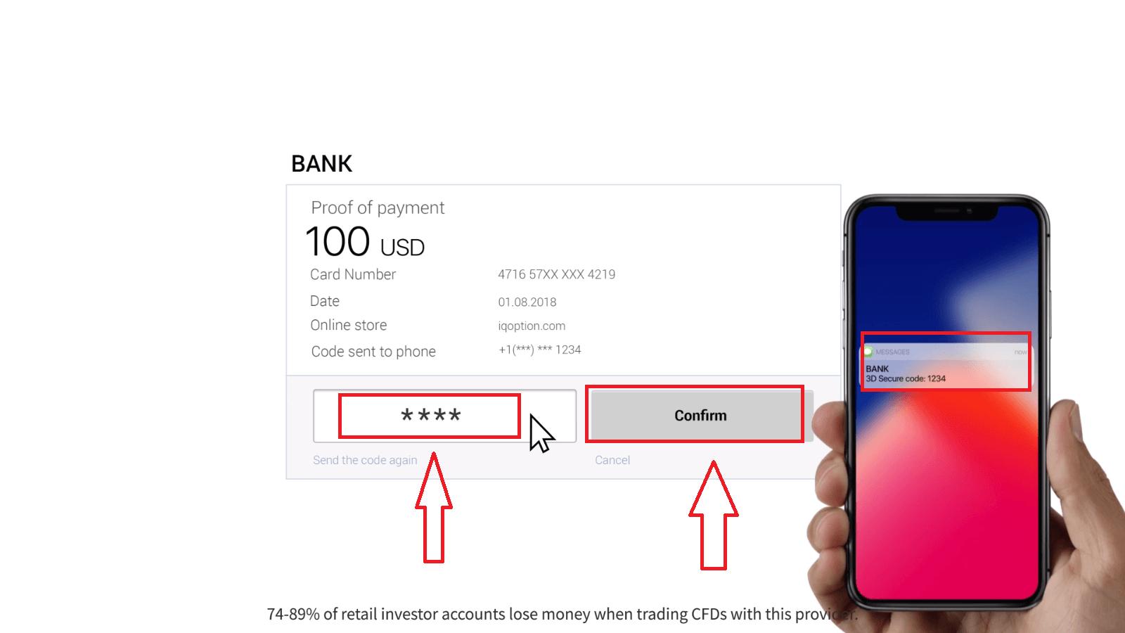 Cómo retirar y hacer un depósito de dinero en IQ Option